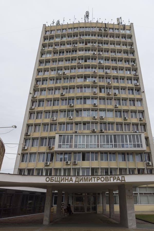 Urząd Miasta w miasteczku Dimitrovgrad, Haskovo region, Bułgaria fotografia stock