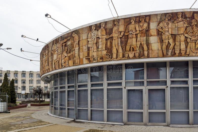 Urząd Miasta w miasteczku Dimitrovgrad, Haskovo region, Bułgaria obraz stock