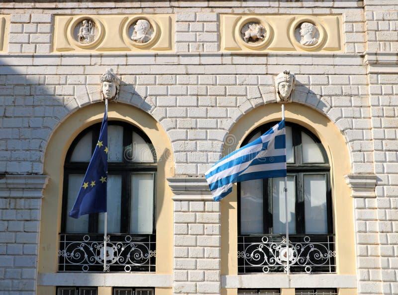 Urząd Miasta w Corfu miasteczku Grecja zdjęcia stock