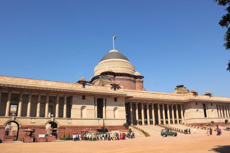 Urzędnika dom - prezydent India fotografia stock
