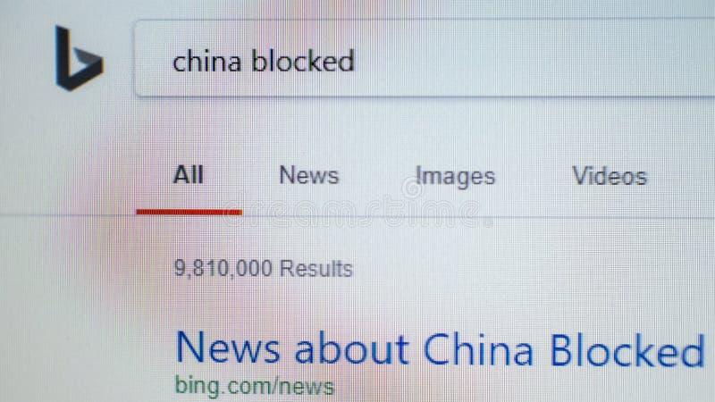 2019-01-28 USA, makro Kina har blockerat ip-bingen Sökande för nyheterna på datorskärmen på den Microsoft serveren _ arkivbilder