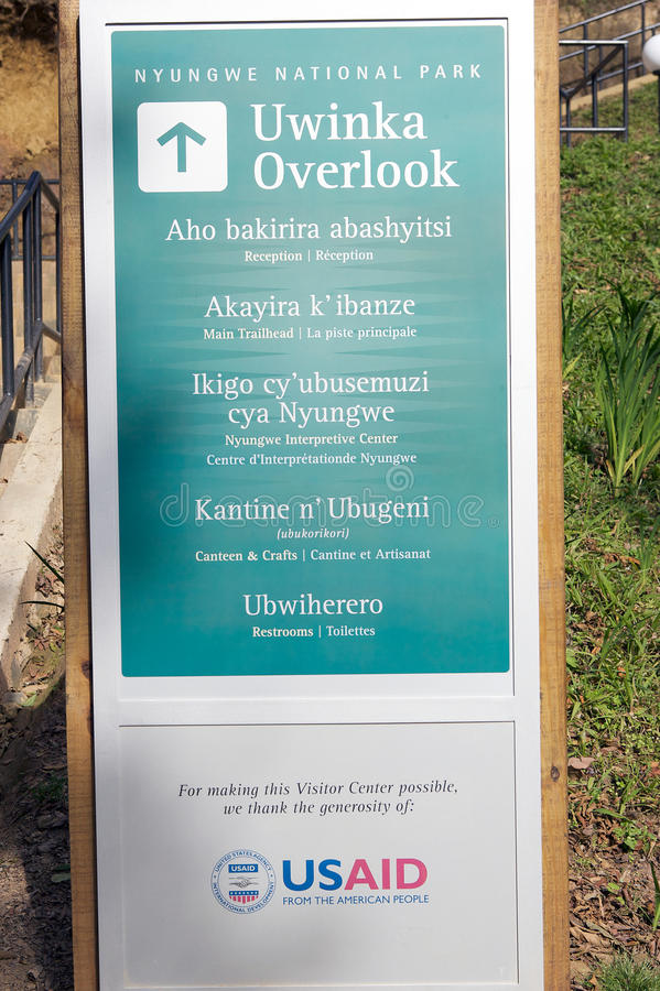 USAID em Uwinka, Rwanda imagens de stock
