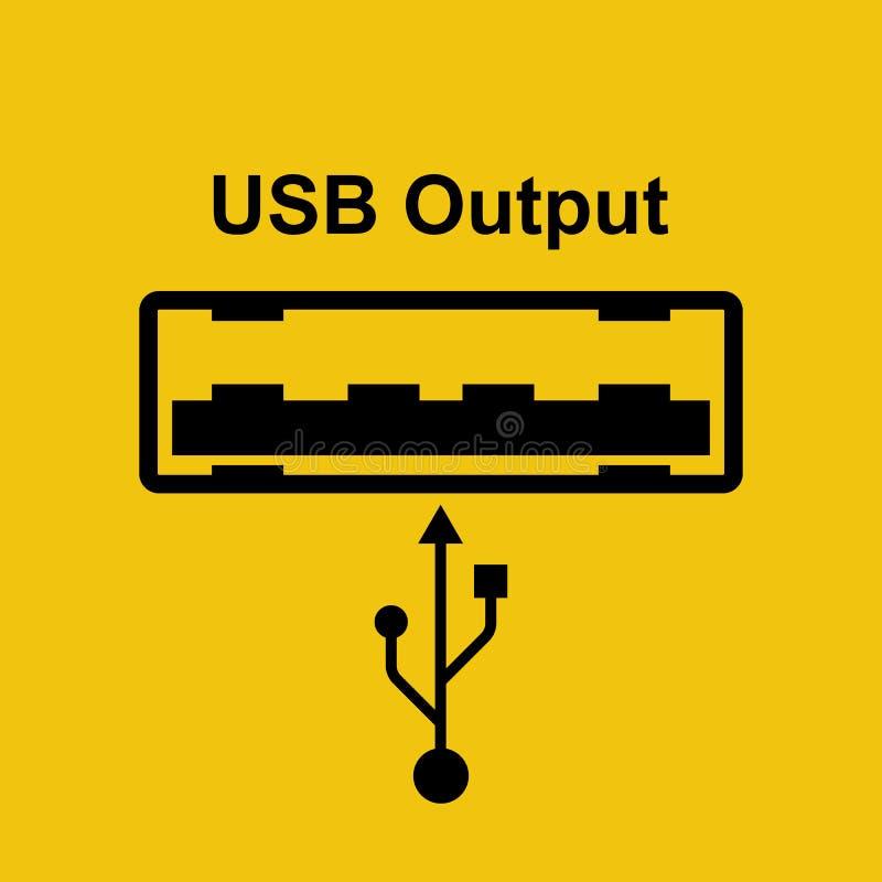USB wydajności znak royalty ilustracja