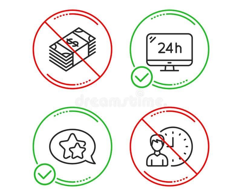 Usd munt, Ster en van 24h geplaatste de dienstpictogrammen Werkurenteken Het kopen handel, Favoriet, Vraagsteun Vector royalty-vrije illustratie