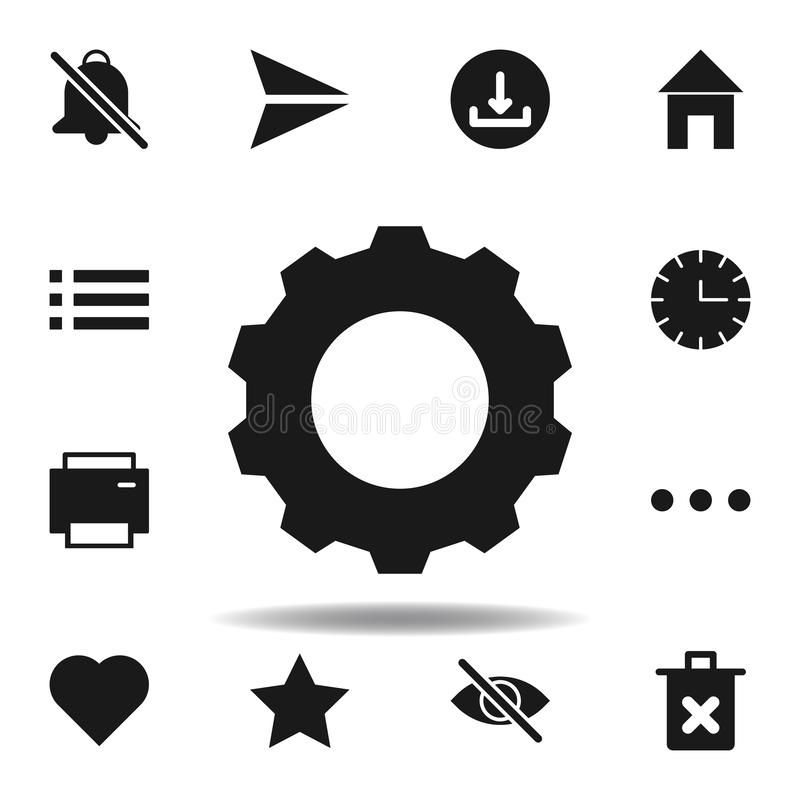 User gear setting icon. set of web illustration icons. signs, symbols can be used for web, logo, mobile app, UI, UX. On white background vector illustration