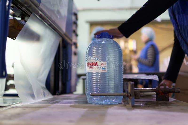 Usine d'eau potable  photos stock