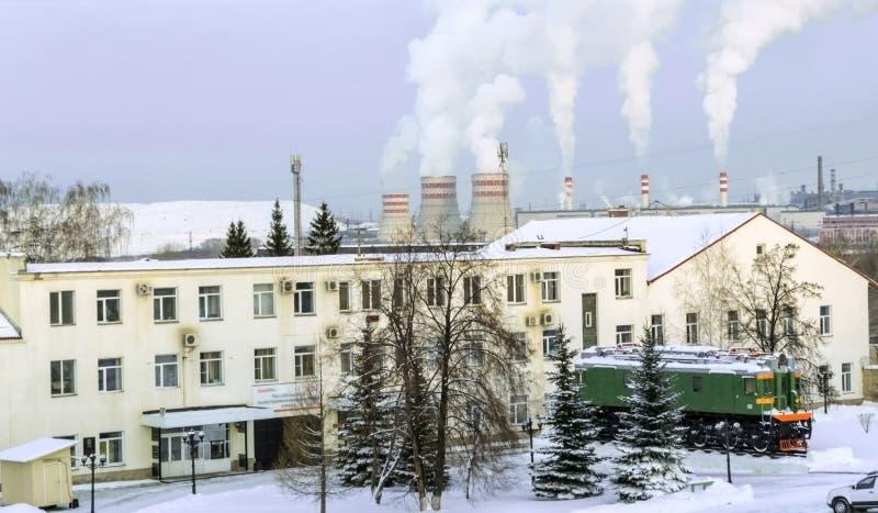 Usine locomotive de réparation à Chelyabinsk Entr?e principale photographie stock