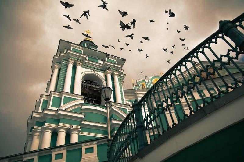 Uspenskij大教堂在斯摩棱斯克,俄罗斯 库存照片