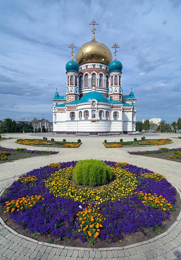 Download Uspensky Cathedral In Omsk, Russia Stock Image - Image: 29526379