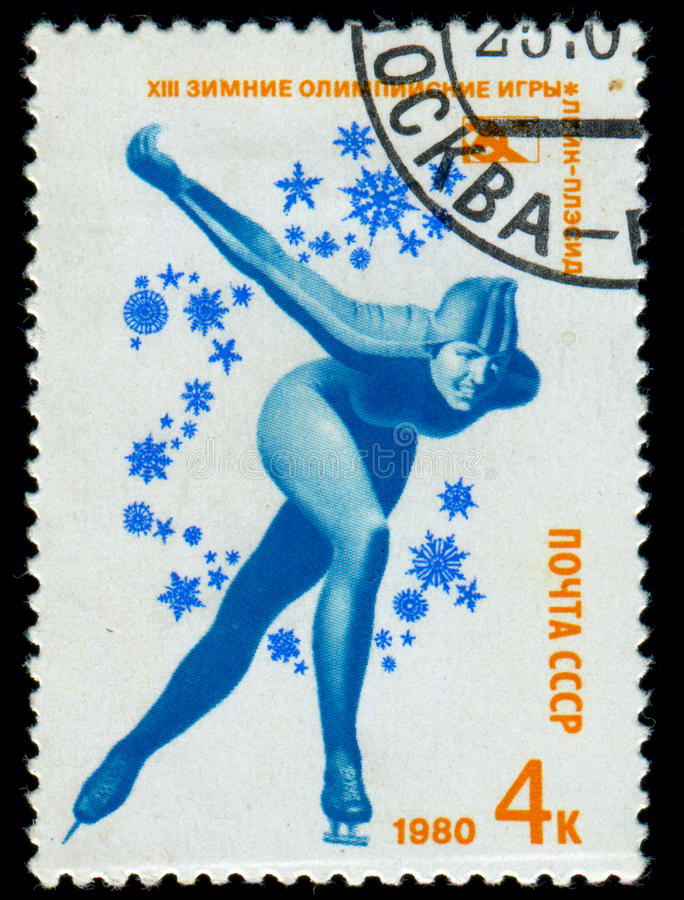 USSR 1980: A stamp printed in the USSR stock photography