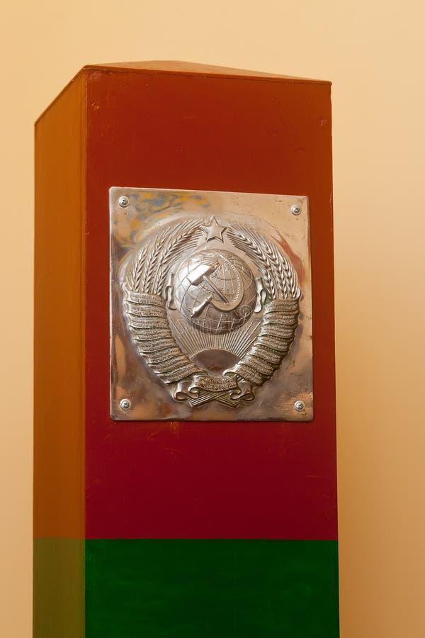 USSR border pillar.Historical item. USSR border pillar close up shot.Historical item stock photo