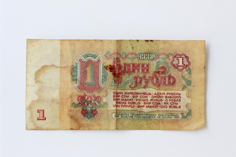 USSR - CIRCA 1961: a banknote of 1 rouble worth, former currency of the Russian Empire and Soviet Union stock photo