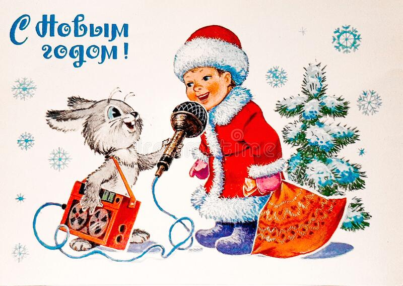 Old postcard printed in the USSR - Happy New Year royalty free stock photos