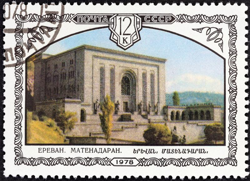 USSR - CIRCA 1978: A stamp printed in USSR shows Matenadaran building repository of manuscripts, circa 1978. USSR - CIRCA 1978: A stamp printed in USSR from the stock photos