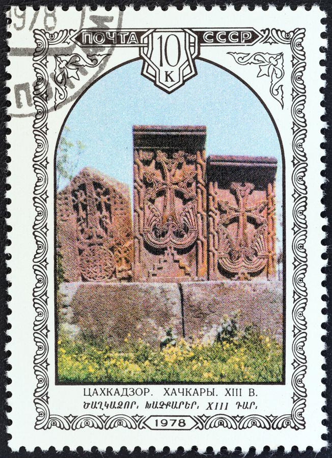 USSR - CIRCA 1978: A stamp printed in USSR shows khachkars carved stones, circa 1978. USSR - CIRCA 1978: A stamp printed in USSR from the `Armenian Architecture royalty free stock image