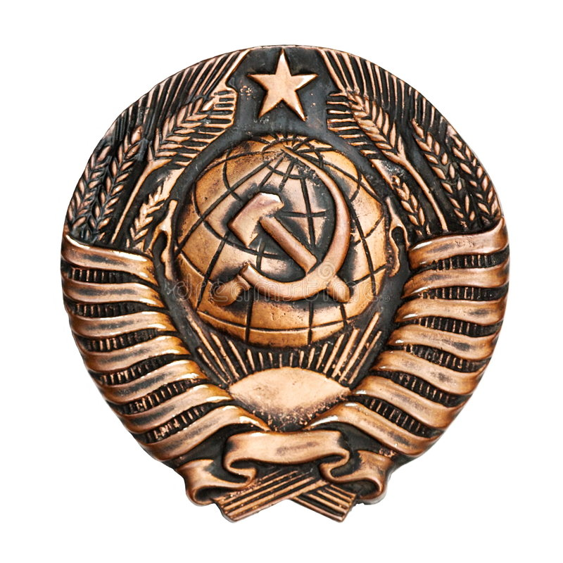 Download The USSR Coat Of Arms Stock Images - Image: 8507354