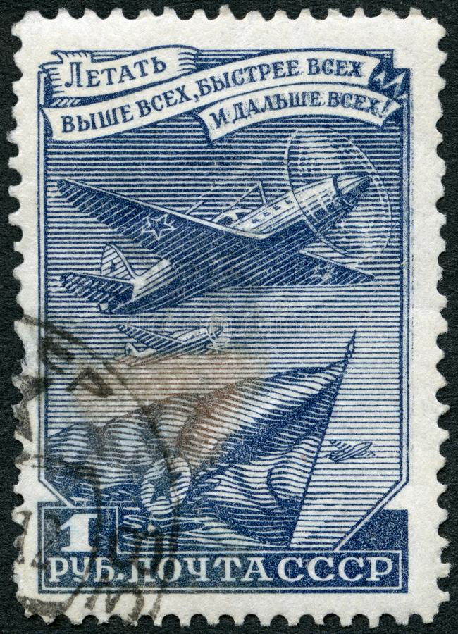 USSR - 1948: devoited Air Fleet Day. USSR - CIRCA 1948: A stamp printed in USSR devoited Air Fleet Day, circa 1948 royalty free stock photos