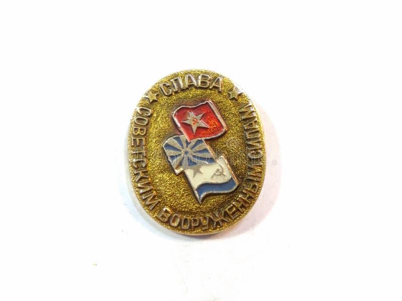 USSR emblem royaltyfria bilder