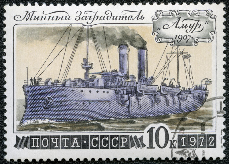 USSR - 1972: shows Amur-class minelayer. USSR - CIRCA 1972: A stamp printed in USSR shows Amur-class minelayer 1907, series History of Russian Fleet, circa 1972 royalty free stock photography