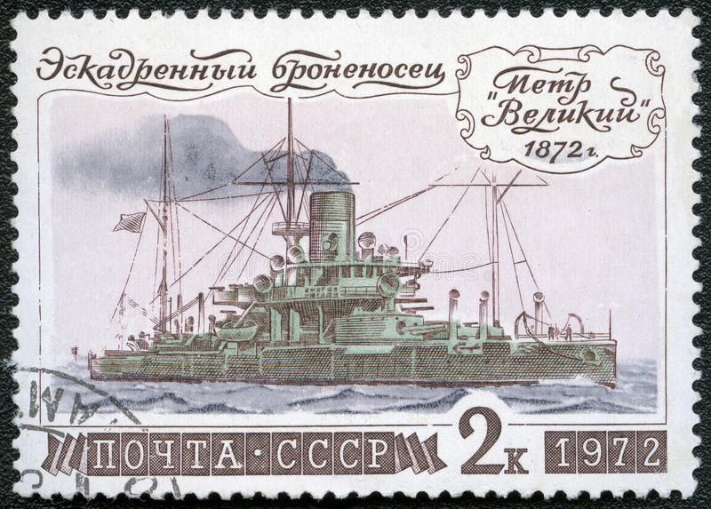 USSR - 1972: shows Battleship Peter the Great 1872, series History of Russian Fleet. USSR - CIRCA 1972: A stamp printed in USSR shows Battleship Peter the Great royalty free stock photos