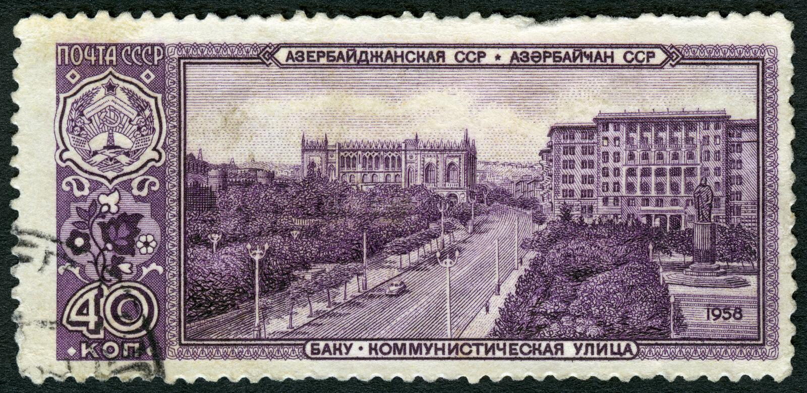 USSR - 1958: shows Communist Street, Baku, Azerbaijan Soviet Socialist Republic, Capitals of Soviet Republics stock images