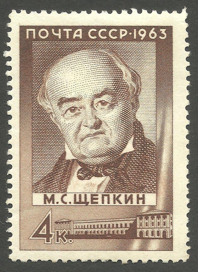 Russian art, Schepkin royalty free stock photography