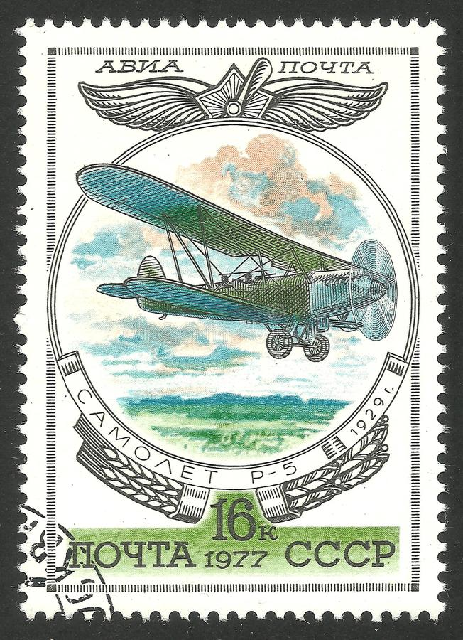 Russian Aircraft, R-5 biplane. USSR - stamp printed 1977, Multicolor memorable Air Mail edition offset printing and metallography, Topic Aviation, Series History royalty free stock images