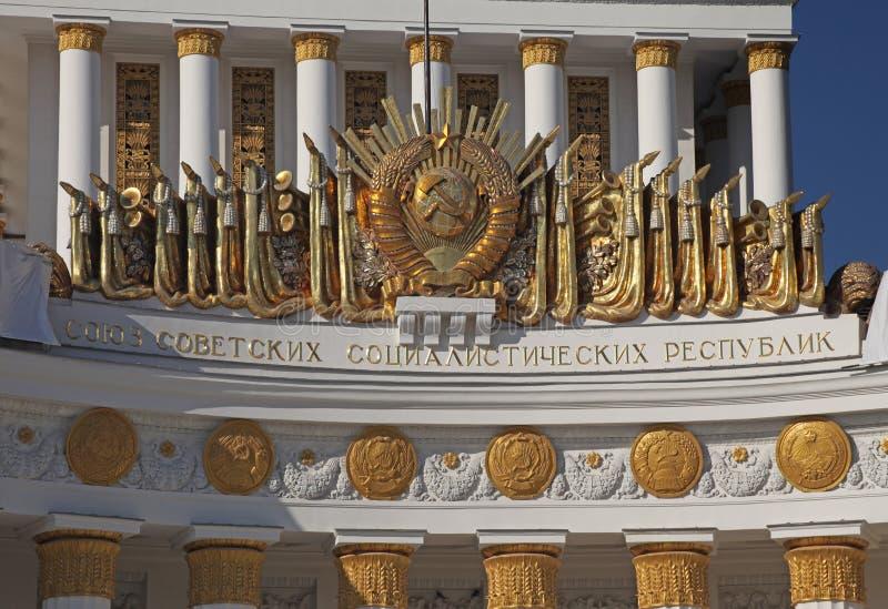 USSR-symboldekor av kultur Pavillion i VDNH VVC, Moskva royaltyfri bild