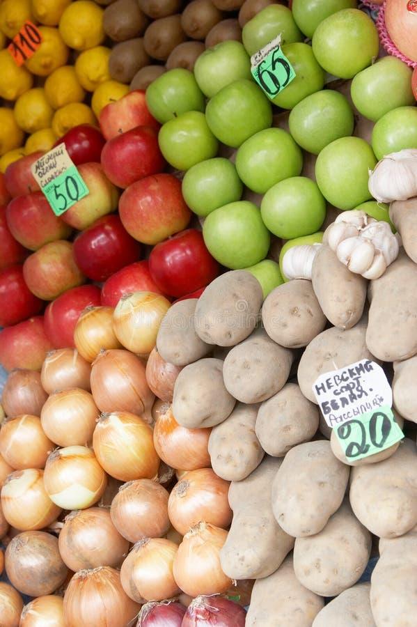 ustanowienie owocowe listów, cena sprzedaży fotografia stock