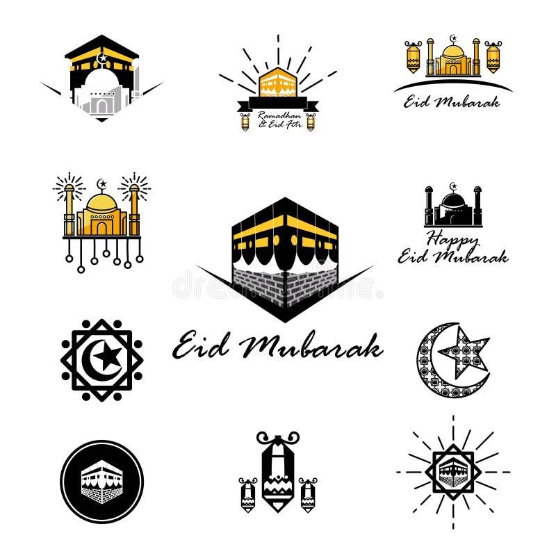 Ustawia Eid Mosul paczkę zdjęcia royalty free