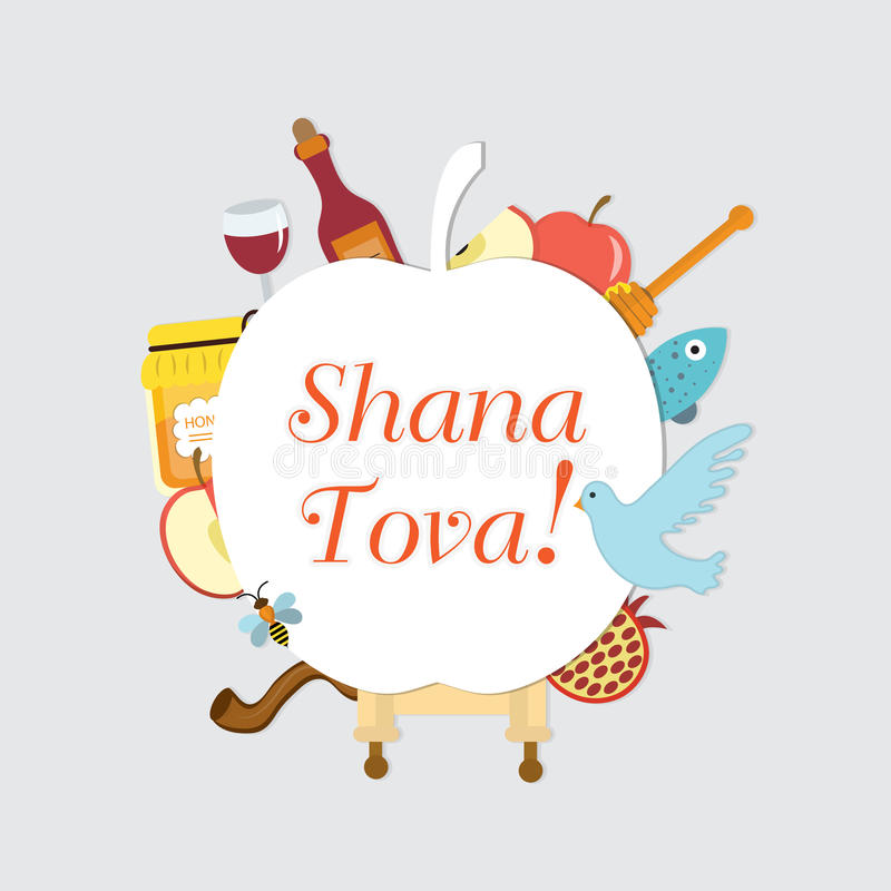Ustawia ikony na Żydowskim nowym roku, Rosh Hashanah, Shana Tova Rosh Hashanah rama dla teksta Kartka z pozdrowieniami dla Żydows ilustracja wektor
