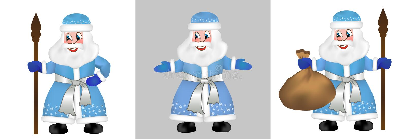 Ustawia rosjanina Święty Mikołaj lub ojca mróz także znać jako Ded Moroz w błękitnym futerkowym żakiecie Świątobliwy Nicholas, Św royalty ilustracja