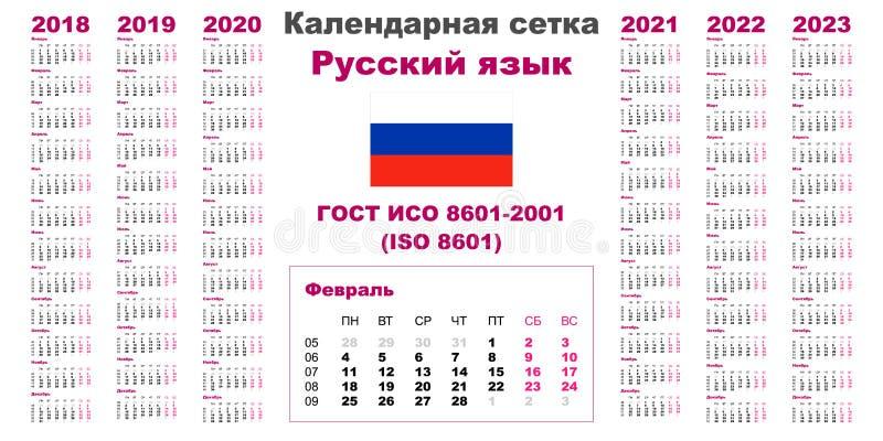 Ustawia siatka ściennego kalendarza rosyjskiego języka dla 2018, 2019, 2020, 2021, 2022, 2023, ISO 8601 z tygodniami ilustracji