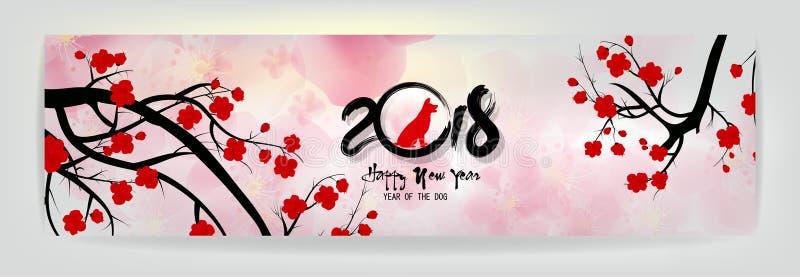 Ustawia sztandaru nowego roku Szczęśliwego 2018 kartka z pozdrowieniami i chińczyka nowego roku pies, Czereśniowego okwitnięcia t royalty ilustracja