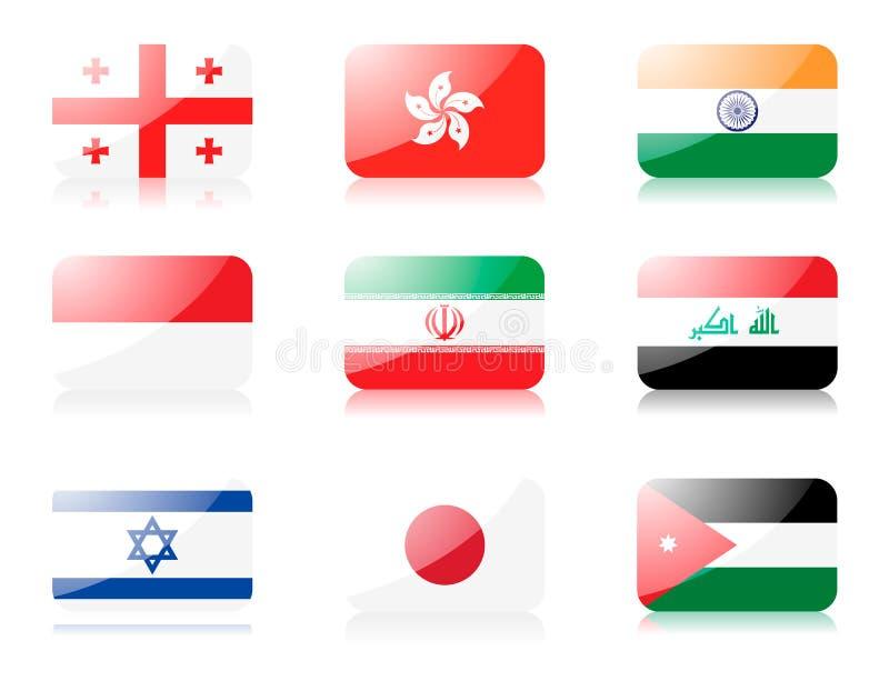 ustawiającej 2 azjatykciej flaga ilustracji