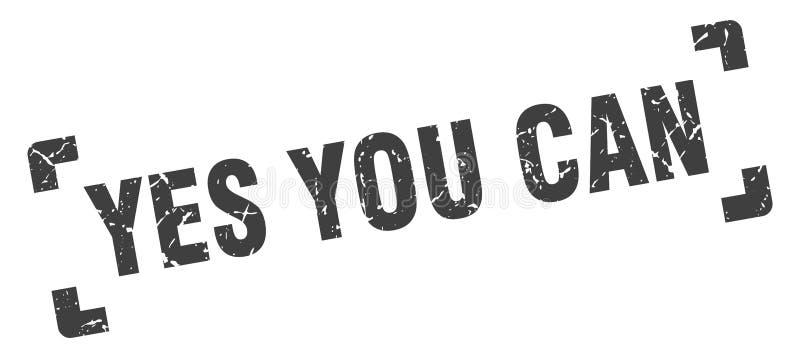 Usted puede sellar s? ilustración del vector