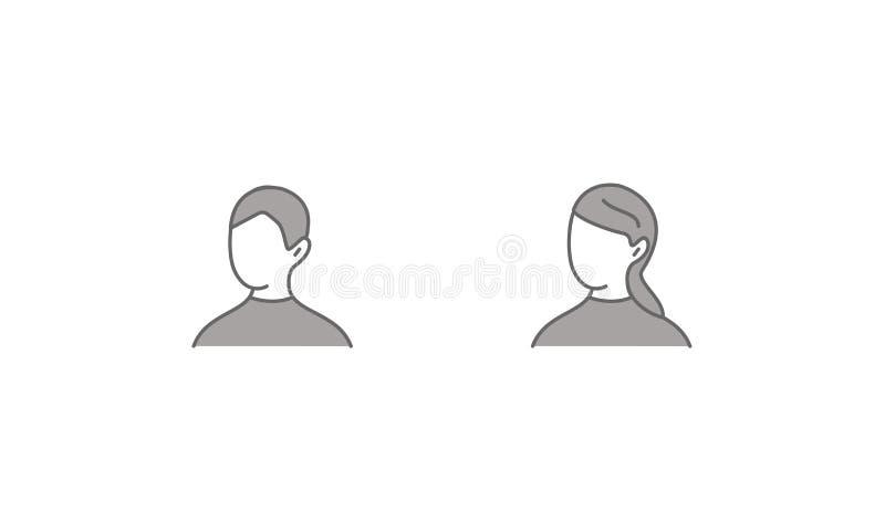 Usuarios del defecto, avatar del defecto stock de ilustración