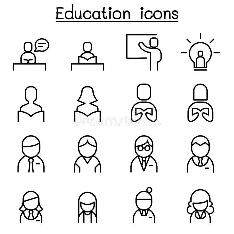 Utbildning & lära symbolsuppsättningen i den tunna linjen stil stock illustrationer