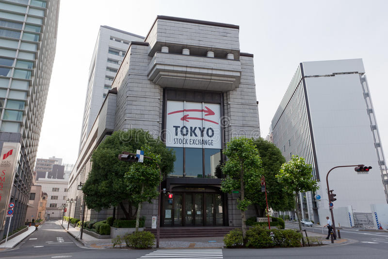 Utbytesjapan Materiel Tokyo Redaktionell Foto
