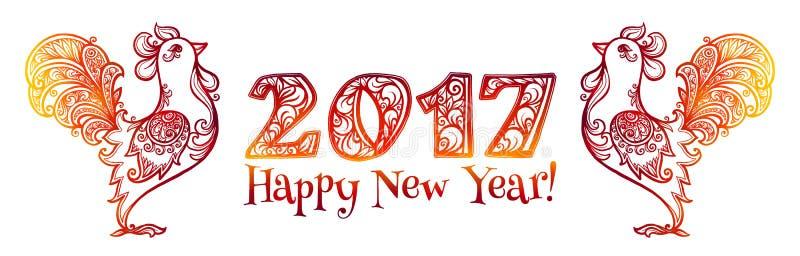 Utformar röda tuppar för vektor i handen dragit utsmyckat klotter, det kinesisk symbolbanret med tecknet för det lyckliga nya åre vektor illustrationer
