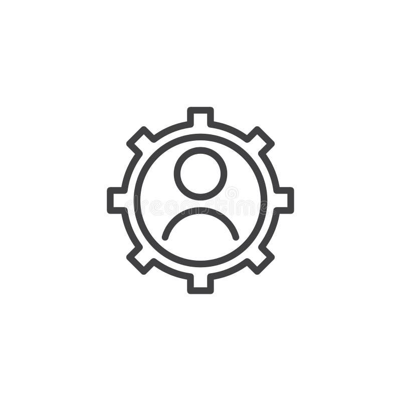 Utilisateur dans l'icône d'ensemble de vitesse illustration de vecteur