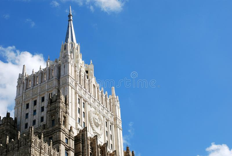 Utrikesdepartementet av Ryssland byggnad i Moskva arkivbilder