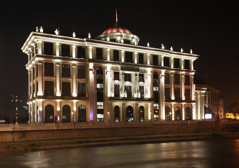 Utrikesdepartementet i Skopje macedonia royaltyfri fotografi