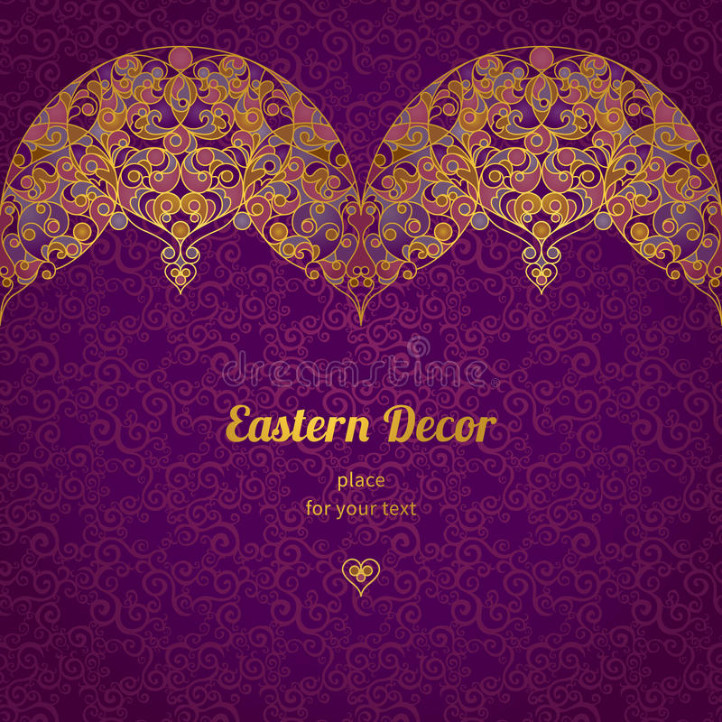 Utsmyckad sömlös gräns för vektor i östlig stil vektor illustrationer