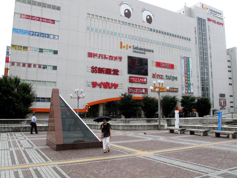 Utsunomiya järnvägsstationplaza royaltyfri foto