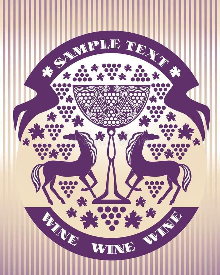 Uvas e cavalo da etiqueta ilustração royalty free