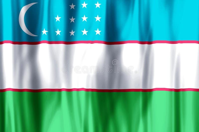 uzbekistan illustration libre de droits