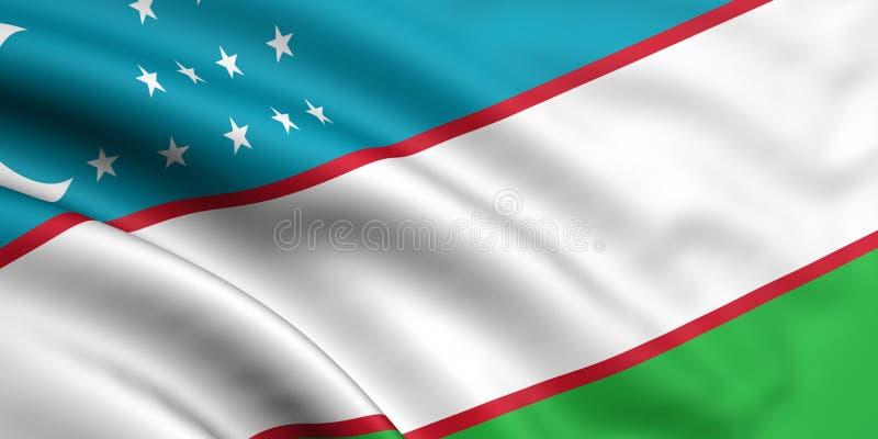 Uzbekistan bandery ilustracja wektor