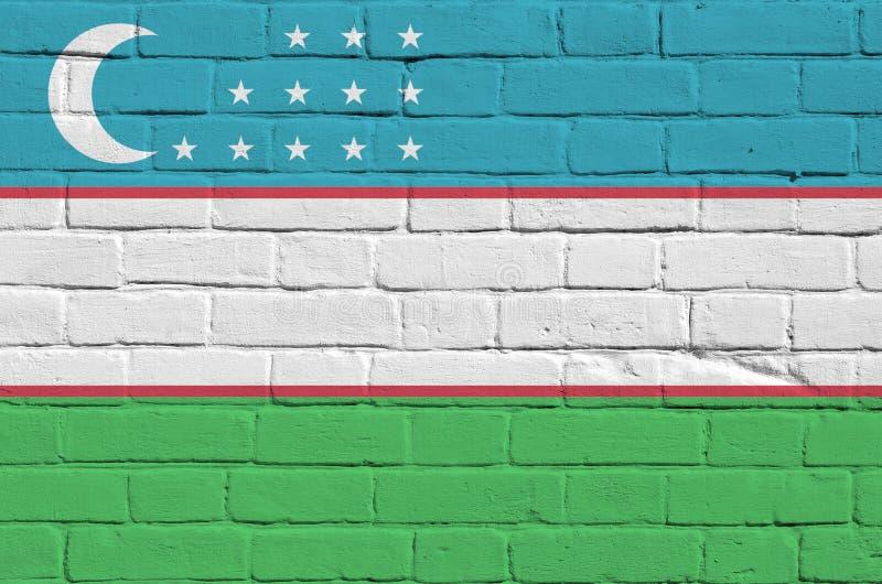 Uzbekistan Flag Brick Wall Design Messenger Bag