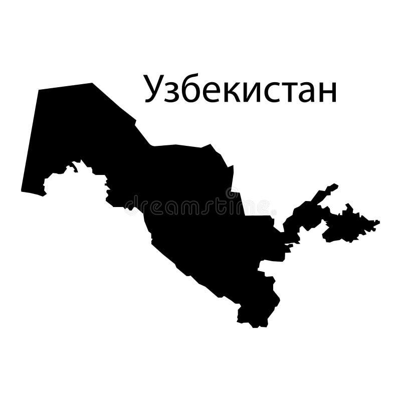 Uzbekistan map filled with black color sign. The word Uzbekistan in Russian language sign. Eps ten vector illustration